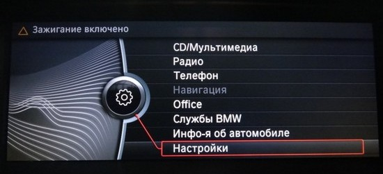 bmw cic rus